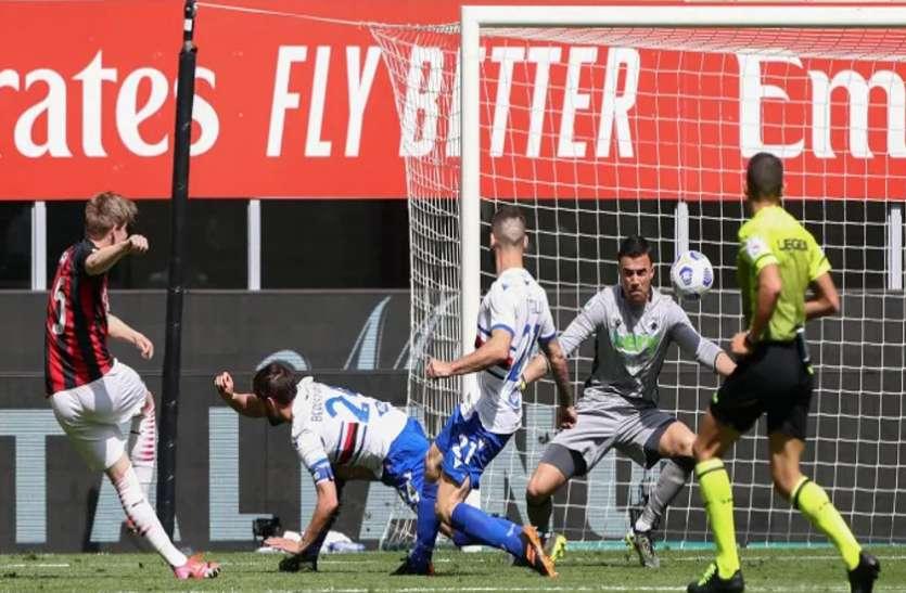 सीरी ए  : मिलान का खिताब जीतने का सपना रहा अधूरा, सैमपडोरिया ने 1-1 से ड्रॉ करवाया मैच