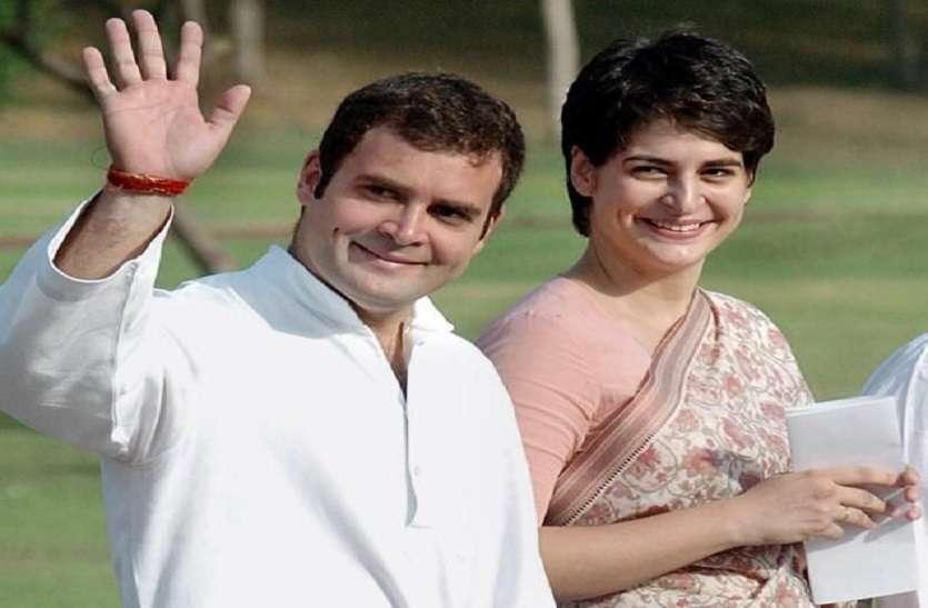 विधानसभा उपचुनावः कांग्रेस के स्टार प्रचारकों में नहीं दिलचस्पी, राहुल-प्रियंका की डिमांड ज्यादा
