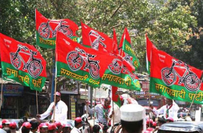 पंचायत चुनाव के लिए समाजवादी पार्टी ने इन संगठनों पर जताया भरोसा, सौंपी बड़ी जिम्मेदारी