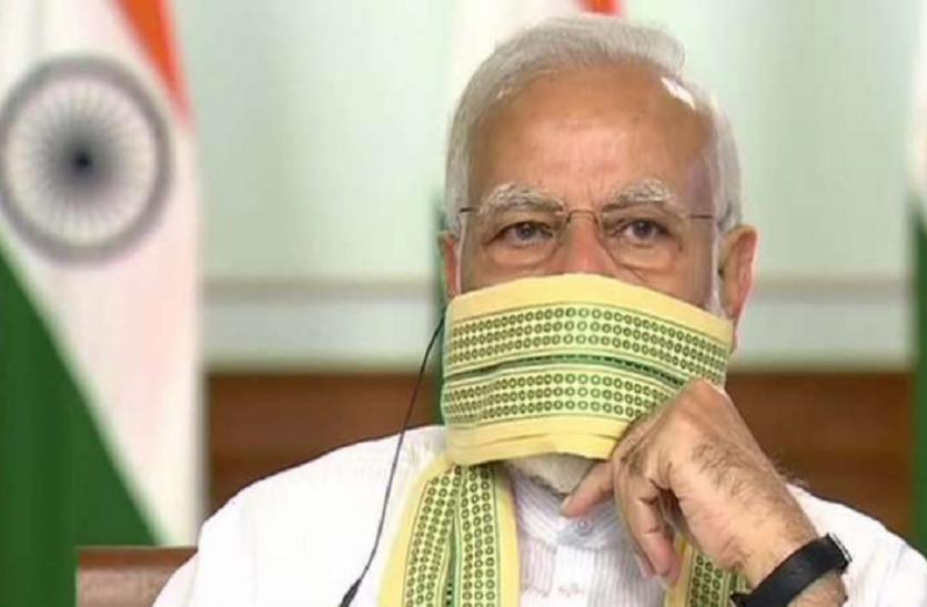 Coronavirus: PM मोदी ने बुलाई हाई लेवल मीटिंग, दिए ये निर्देश