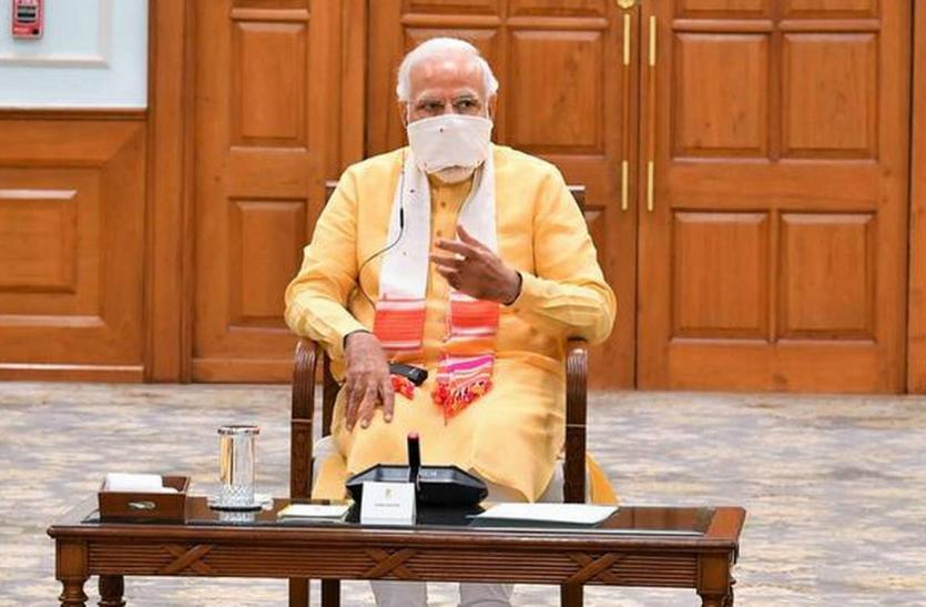 कोरोना के रौद्र रूप से चिंता में सरकार, PM मोदी ने बुलाई हाई लेवल मीटिंग
