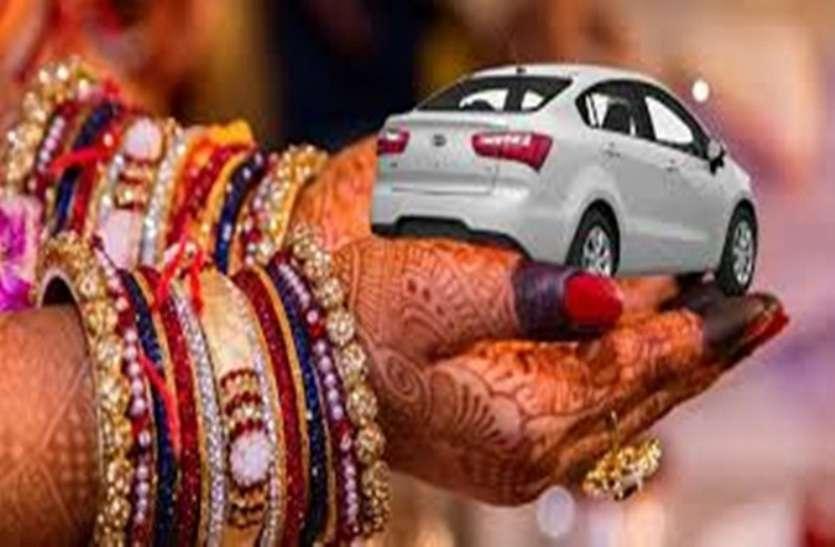शादी की पहली रात पति ने कहा दूसरी लड़की से करता हूं प्यार, कुछ दिन बाद करने लगा कार की डिमांड, फिर...