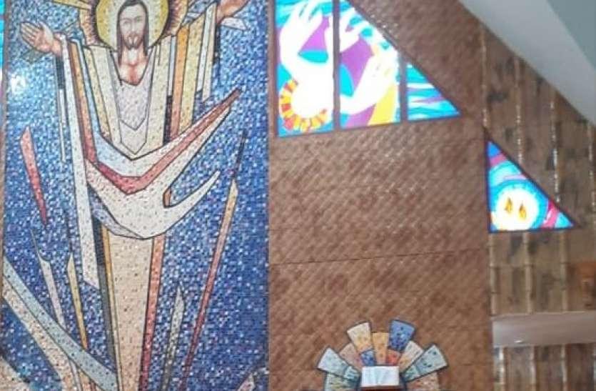 ईस्टर संडे पर मसीही आराधनालयों में विशेष प्रार्थनाएं