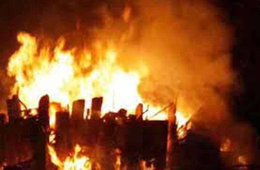 आग से चारा जला,ग्रामीण इलाके में दमकल का अभाव