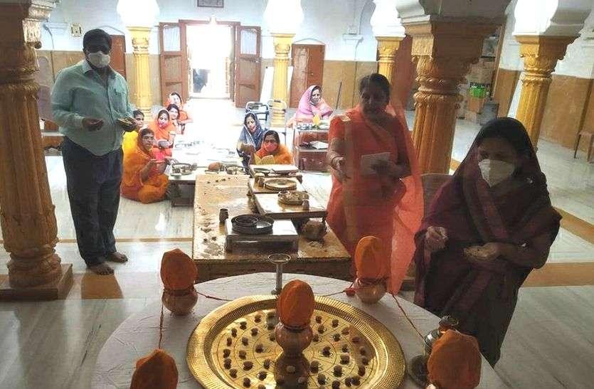 चैत्र कृष्ण नवमीं पर मनाया भगवान ऋषभदेव का जन्म कल्याण