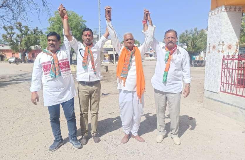 वल्लभनगर में भाजपा के चार दावेदार एक हुए, टिकट को लेकर सियासी गर्मी बढ़ी
