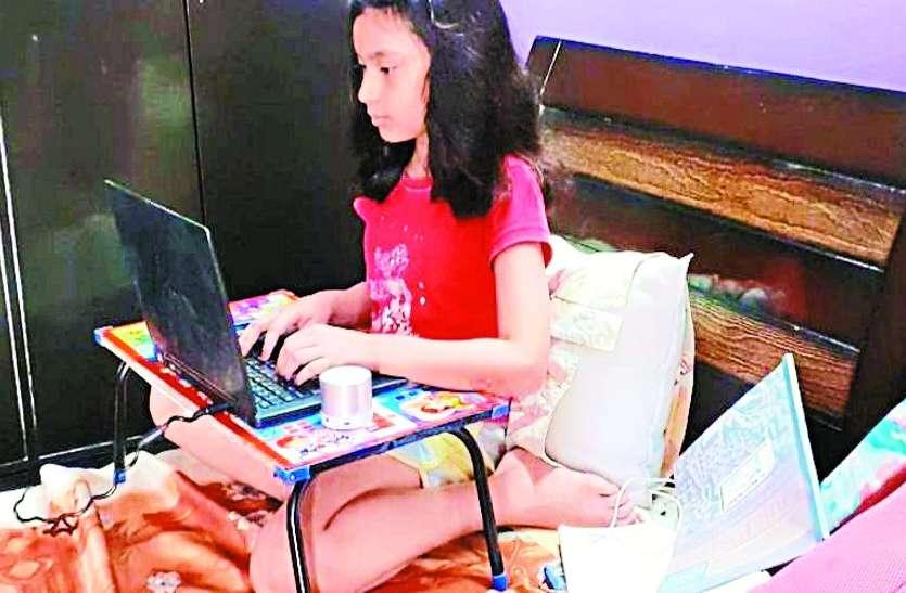 ऑनलाइन पढ़ाई के साईड इफेक्ट अब सामने आने लगा