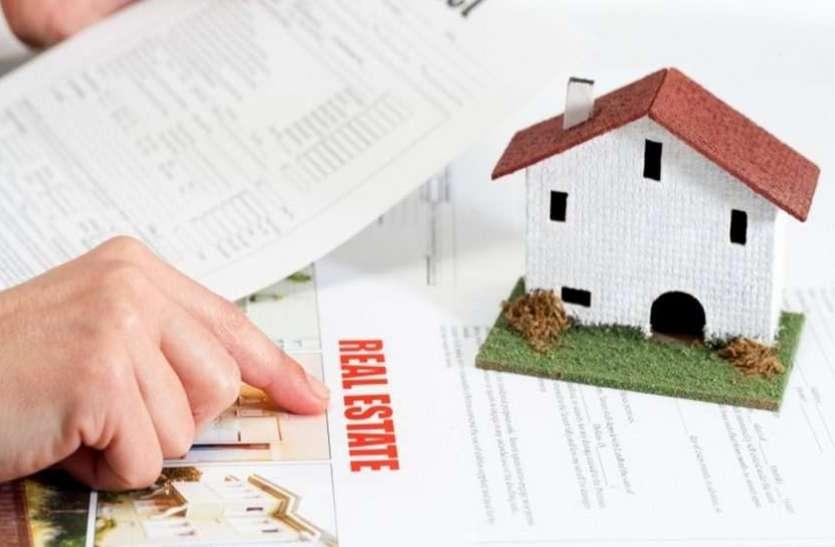 राहत की खबरः सस्ते में घर- जमीन खरीदने के लिये एक महीने का समय मिला