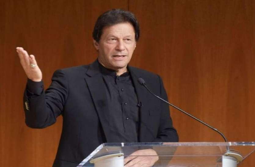 Pakistan: इमरान खान ने यौन हिंसा के लिए 'अश्लीलता' को बताया जिम्मेदार, बोले- कुछ तो साइड इफेक्ट होगा
