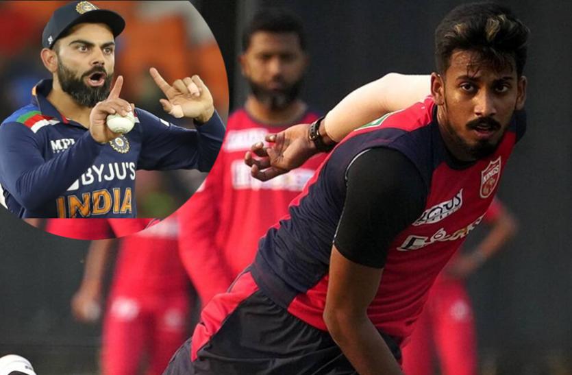 IPL 2021: इस IPL में विराट कोहली का विकेट लेकर अपना सपना पूरा करना चाहते हैं ये 22 वर्षीय गेंदबाज