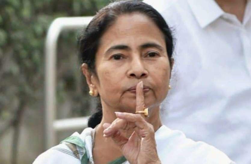 West Bengal Assembly Elections 2021: डायमंड हार्बर में इस बार ममता बनर्जी को भाजपा के अलावा संयुक्त मोर्चा से भी मिल रही टक्कर