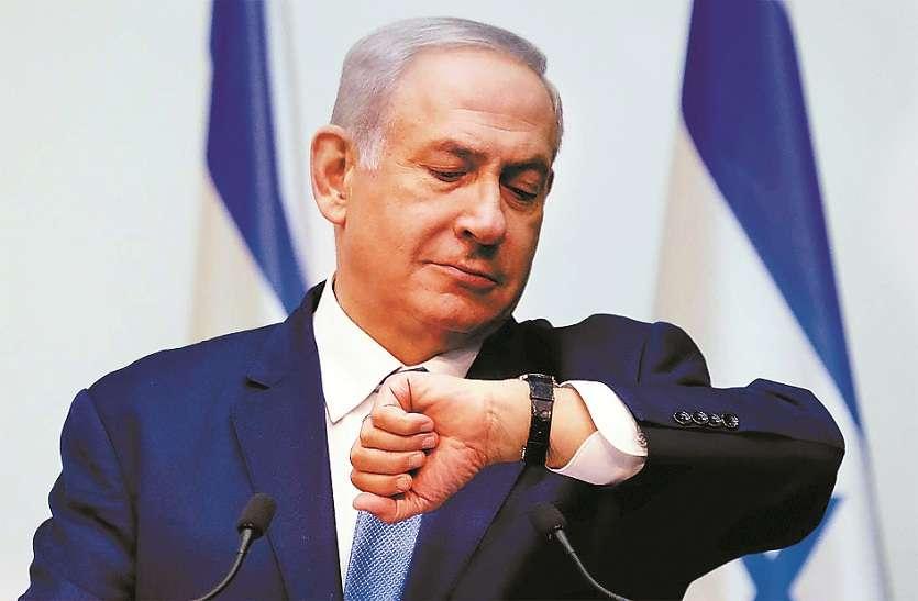 ISRAEL CRISIS : क्या बेंजामिन नेतन्याहू का युग खत्म हो गया