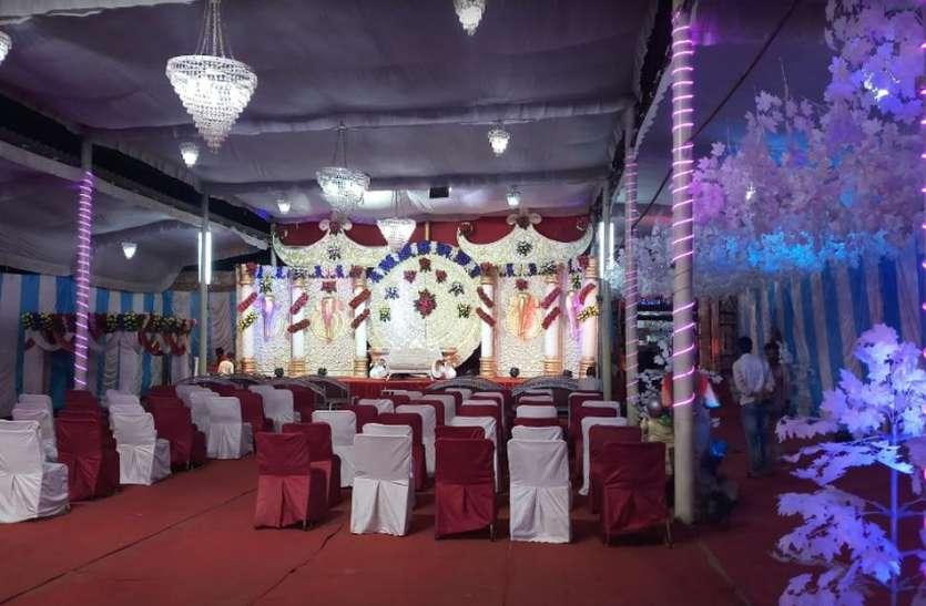 जून तक शहर में 500 से अधिक शादियों की एडवांस बुकिंग, गाइडलाइन के बाद कई लोग बुकिंग कैंसिल कराने का बना रहे मन