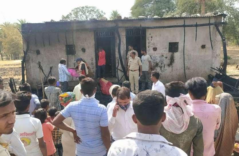 मकान में शॉट सर्किट से लगी आग, मासूम जिंदा जली