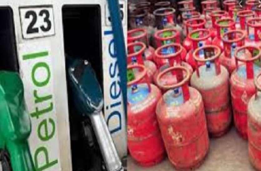 पेट्रोल पर 60 पैसे और गैस सिलेंडर 10 रुपए सस्ता कर पीठ थपथपा रही है सरकार