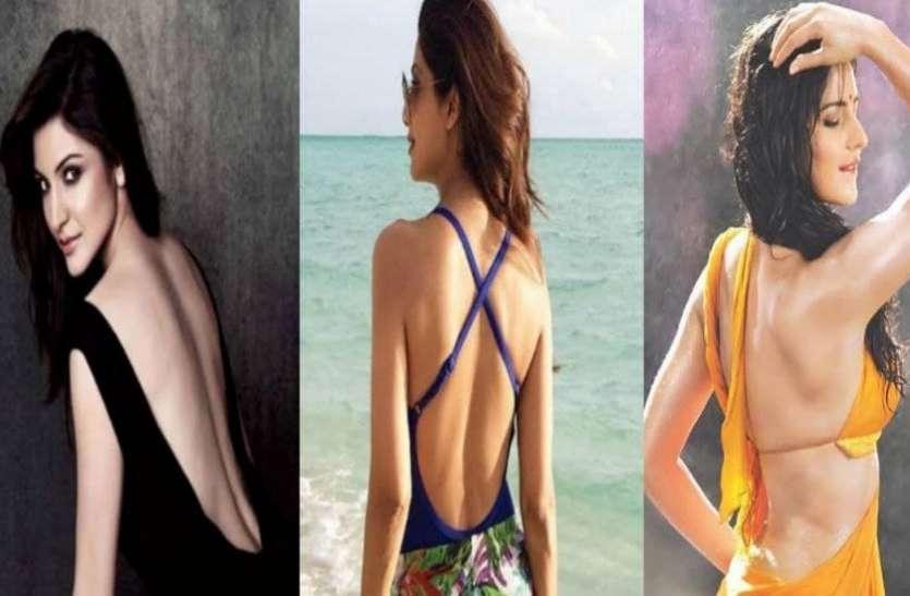 Bollywood Actresses Backless Look: बैकलेस ड्रेस में HD और HQ फोटोज