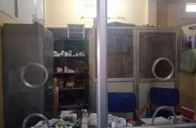 शहरी प्राथमिक स्वास्थ्य केन्द्र से चिकित्साधिकारी और फार्मासिस्ट गायब, मरीज परेशान