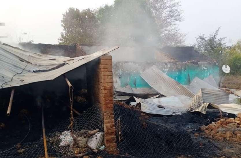 आगजनी से गृहस्थी का सामान जलकर हुआ खाक