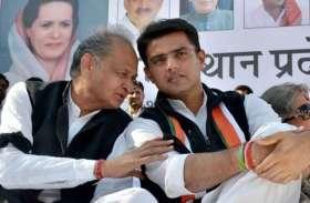 Assam Assembly Elections 2021: चुनाव असम का, रणनीति 'राज-स्थान' की