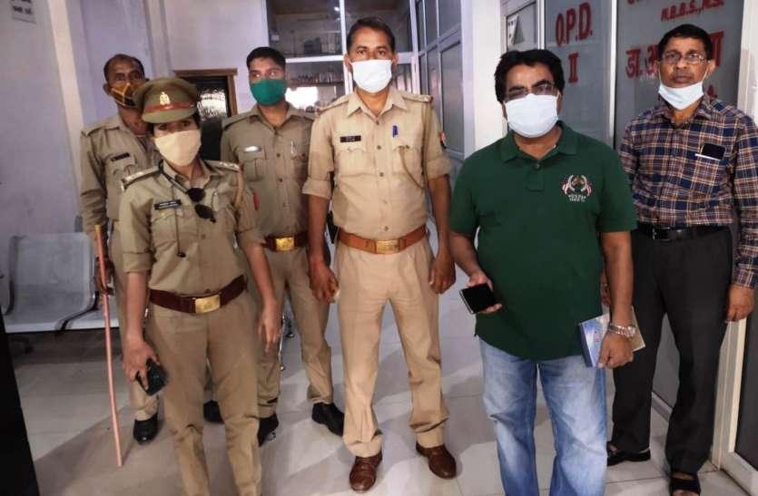 मरीज को बाहर निकाल स्वास्थ्य विभाग की टीम ने अस्पताल में लगा दिया ताला, यह रही बड़ी वजह