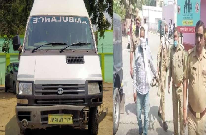 मुख्तार की एंबुलेंस बाराबंकी लेकर पहुंची पुलिस, राजनाथ यादव की हुई गिरफ्तारी, जानें कौन है ये?
