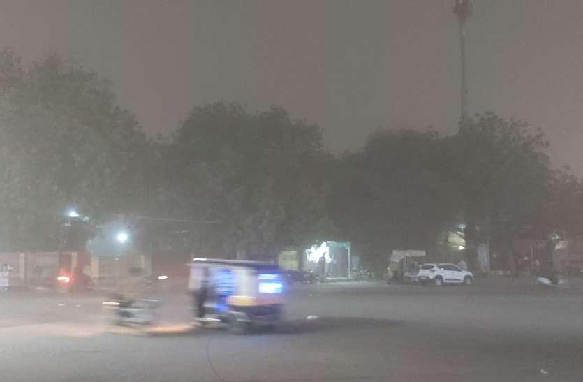 45 किलोमीटर प्रति घंटा की रफ्तार से आई धूलभरी आंधी