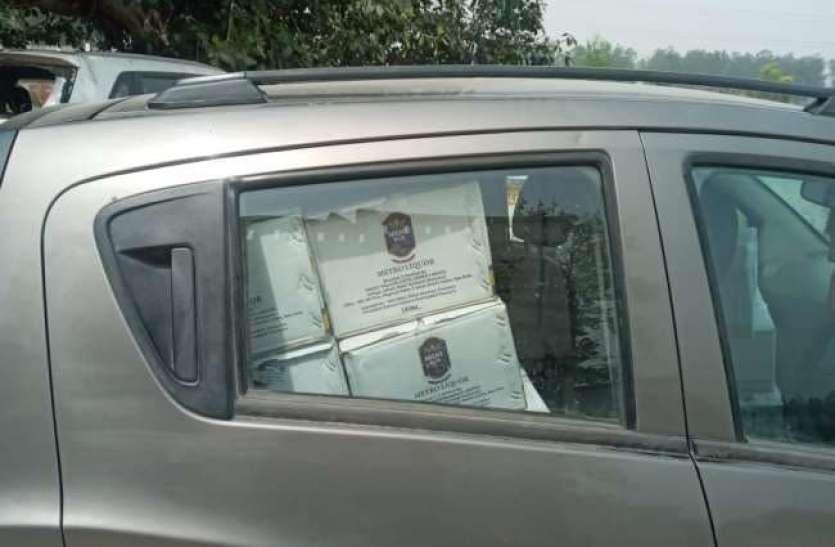 Panchayat election लग्जरी गाडियों से पंचायत चुनाव में सप्लाई हो रही तस्करी की शराब