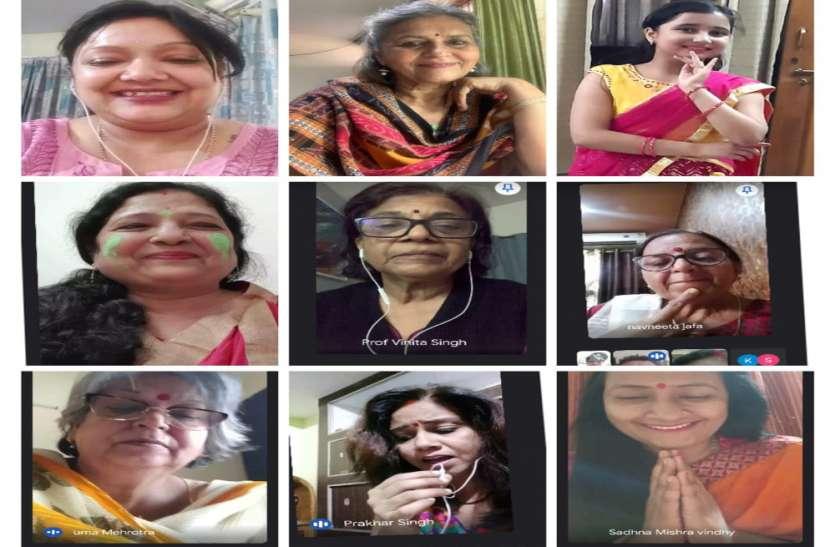 अमेरिका से जुड़ीं प्रो. विनीता सिह ने सुनाई नानी और मां से सीखी होरी