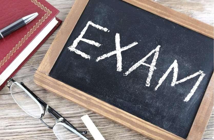 Chhattisgarh Board exam 2021: कोरोना संकट के बीच 10वीं और 12वीं बोर्ड की परीक्षाएं को लेकर बड़ा फैसला