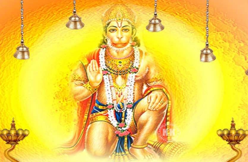 Horoscope Today 6 April 2021 सिंह, वृश्चिक के लिए शुभ दिन, जानें आपको क्या सौगात देंगे हनुमानजी