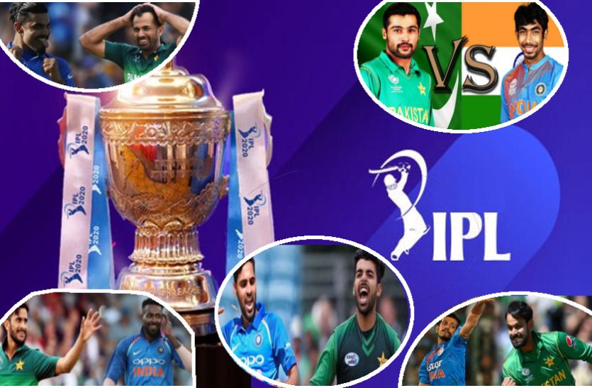 IPL 2021: बुमराह सहित टीम इंडिया इन टॉप-5 गेंदबाजों को IPL में कड़ी टक्कर देते ये 5 पाकिस्तानी बॉलर