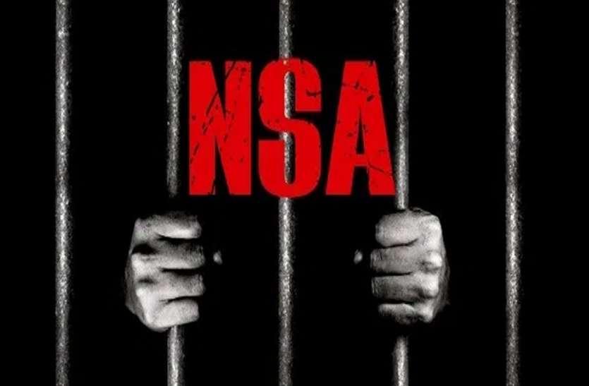 यूपी सरकार को झटका, एनएसए के 120 में से 94 मामले हाईकोर्ट में रद्द, कहा- कानून का हुआ गलत इस्तेमाल
