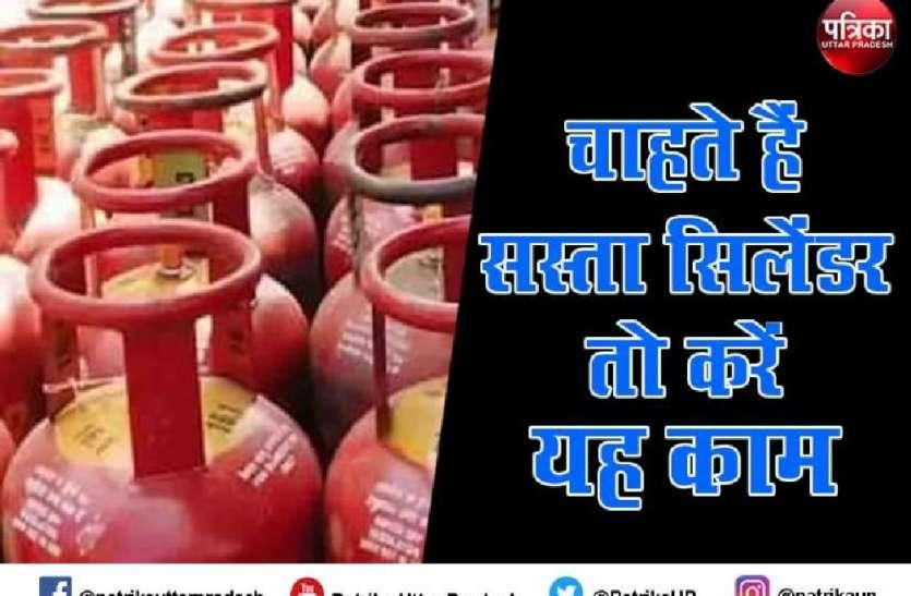 सिर्फ 9 रुपए में मिलेगा घरेलू LPG गैस सिलेंडर, 30 अप्रैल से पहले करें बुक