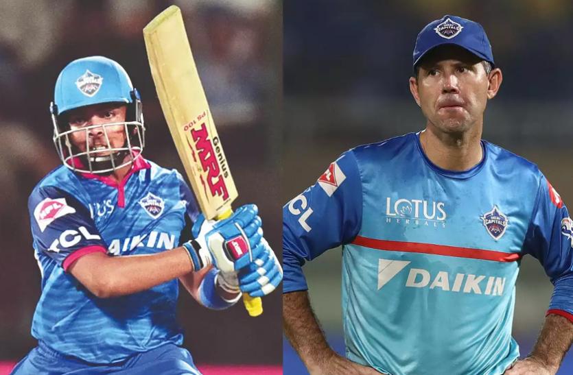 IPL 2021 : कोच रिकी पोंटिंग ने किया खुलासा, पृथ्वी शॉ ने बल्लेबाजी करने कर दिया था साफ इनकार