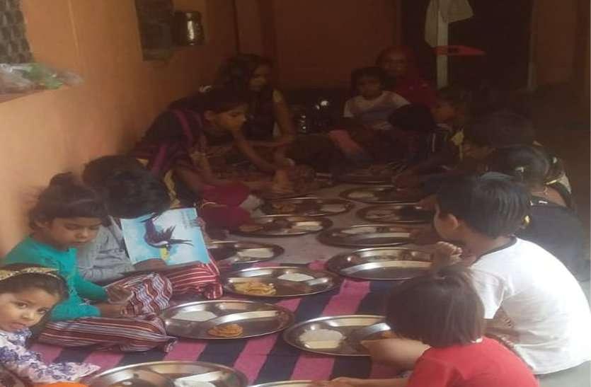 स्कूल बंद, आंगनबाड़ी में बुलाए जा रहे बच्चे, एक साथ बैठाकर खिला रहे खाना