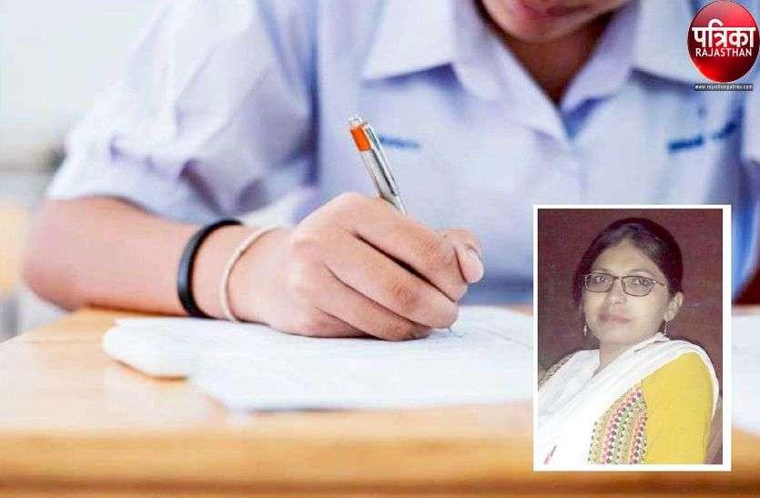 Exam Tips : बिना देखे उर्दू लिखने के प्रयास से दूर होगी परेशानी
