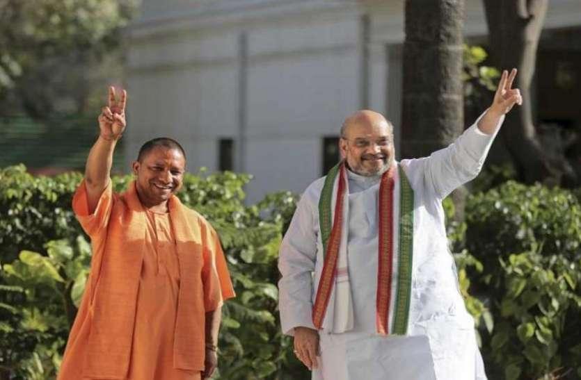 गृहमंत्री अमित शाह और UP के सीएम योगी आदित्यनाथ की जान को खतरा, CRPF ने किया खुलासा