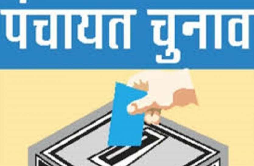 पंचायत चुनाव मतदान में मतदाता एक ही मतपेटी में डालेंगे सभी पदों के मतपत्र, जानिए किस पद के मतपत्र का कैसा होगा रंग