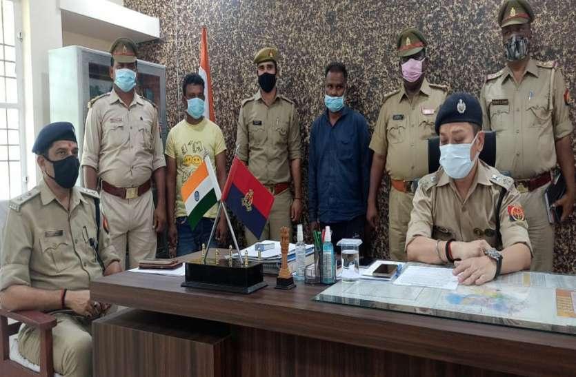 बलरामपुर में अवैध असलहा फैक्ट्री का भण्डाफोड़, भारी मात्रा में अवैध असलहे व उपकरण बरामद, दो गिरफ्तार