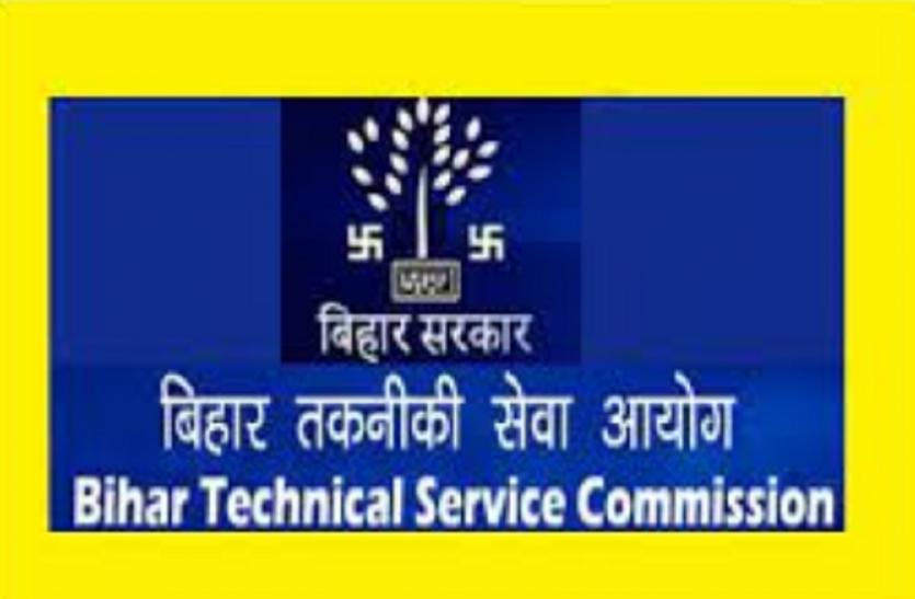 Sarkari Naukri: बीटीएससी भर्ती के लिए अधिसूचना जारी, यहां करें अप्लाई