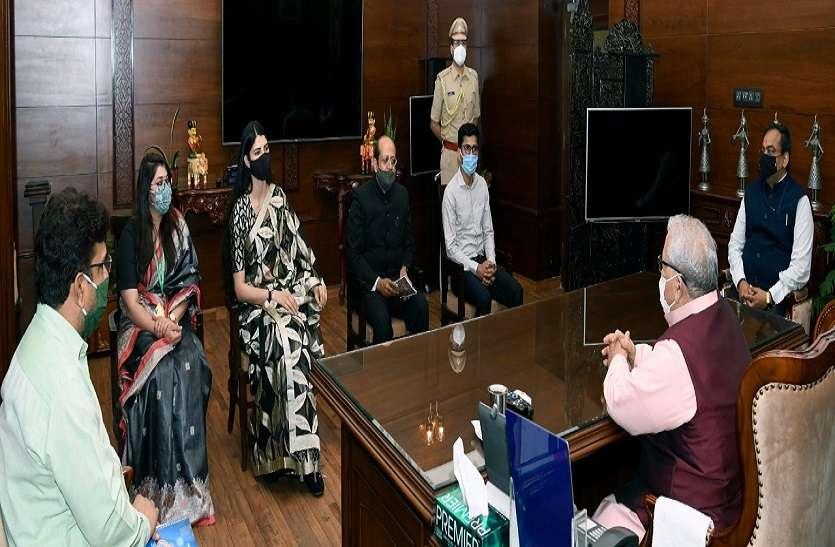 राज्यपाल से मिले भारतीय विदेश सेवा के प्रशिक्षु अधिकारी