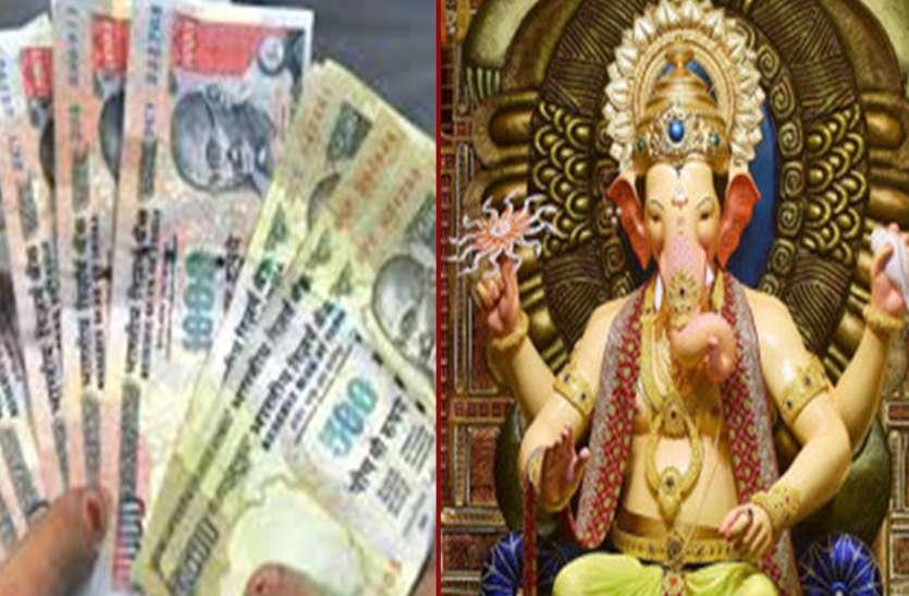 Financial Horoscope Today 7 April 2021 इन दो राशिवालों का करियर संवारेगा गजकेसरी योग