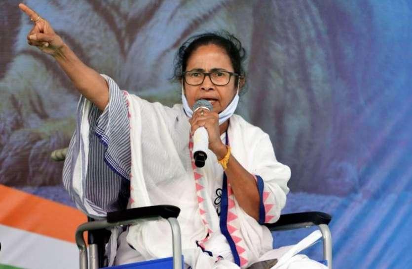 West Bengal Assembly Elections 2021: चुनाव आयोग ने ममता बनर्जी को भेजा नोटिस, 48 घंटे में देना होगा जवाब