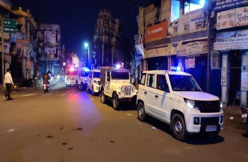 कोरोना का बढ़ता संक्रमण: राजस्थान के इस जिले में आज ने नाइट कर्फ्यू लागू, जानिए क्या रहेंगी गाइडलाइन्स