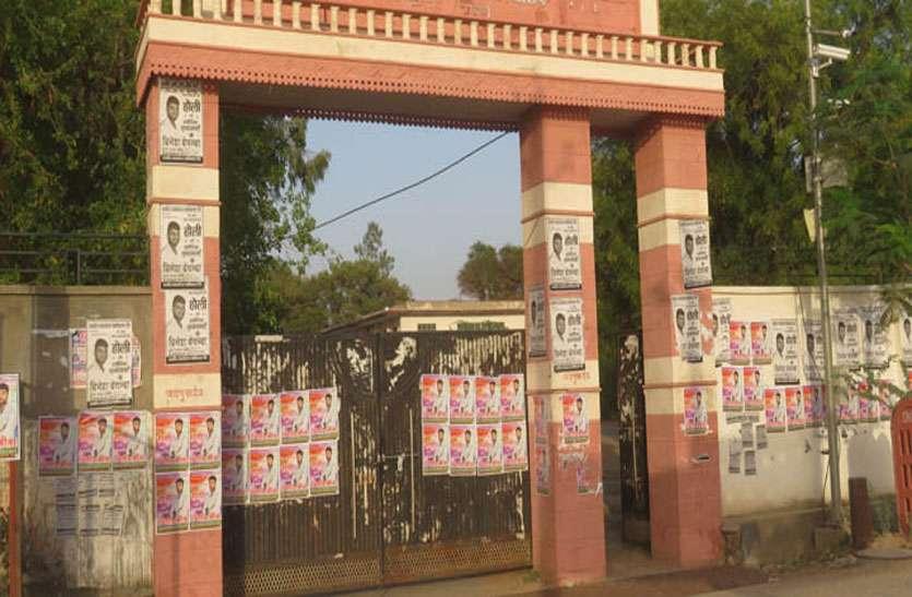 पोस्टरों से शहर की सूरत हो रही है बदरंग