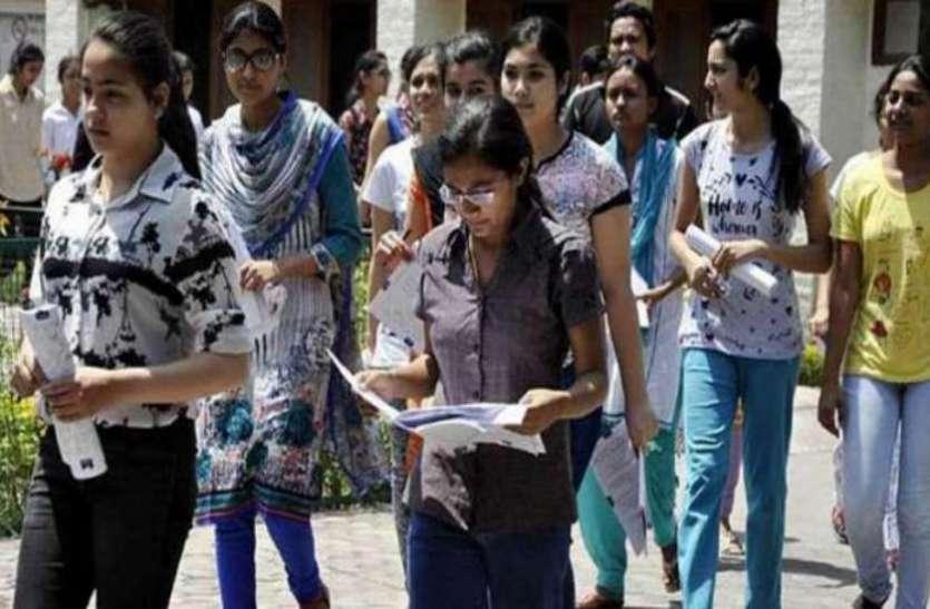 Corona Effect: महाराष्ट्र ने 9-11वीं के छात्रों को किया प्रमोट, ओडिशा ने स्कूलों में बंद की कक्षाएं