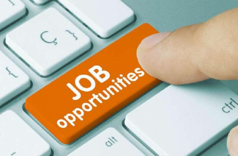 Sarkari naukri 2021: गुजरात विद्या सहायक के पदों के लिए निकली बंपर भर्ती, 19 अप्रैल तक करें आवेदन