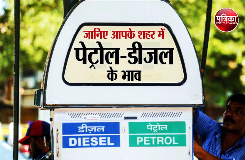 पेट्रोल-डीजल के दामों में शांति, कच्चा तेल 63 डॉलर के नीचे लुढ़का
