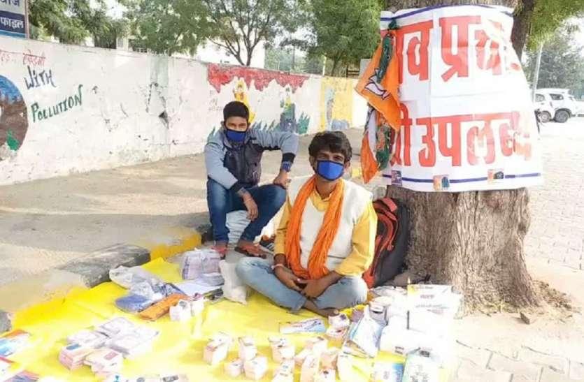 Panchayat chunav 2021 : चुनाव प्रचार सामग्री बेचने वाले दुकानदारों पर हो सकती है कार्यवाही