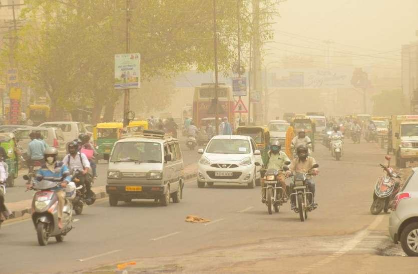 प्रदेश में आंधी और धूल के गुब्बार से वायु प्रदूषण